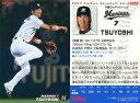 【中古】スポーツ/2007プロ野球チップス第3弾/ロッテ/レギュラーカード 244 : TSUYOSHIの商品画像