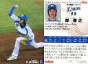 【中古】スポーツ/2009プロ野球チップス第1弾/西武/レギュラーカード 005 : 岸 孝之