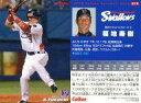 【中古】スポーツ/2010プロ野球チップス第1弾/ヤクルト/レギュラーカード 019 : 福地 寿樹