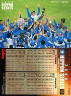 【中古】スポーツ/2009プロ野球チップス第1弾/西武/日本シリーズカード NS-2 : 優勝胴上げ