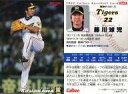 【中古】スポーツ/2009プロ野球チップス第1弾/阪神/レギュラーカード 069 : 藤川 球児