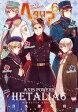 【中古】その他コミック ★未完)ヘタリア Axis Powers 1〜6巻セット / 日丸屋秀和【中古】afb