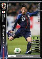 【中古】WCCF/DF/2013 Japan National Team/2012-2013 JT07 [2013 Japan National Team] : ...