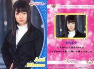トレーディングカード・テレカ, トレーディングカード () 07 ()