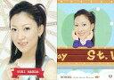 【中古】コレクションカード(ハロプロ)/UP-FRONT AGENCY 2005 トレーディングカード 23 : 前田有紀/UP-FRONT AGENCY 2005 トレーディングカード