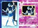 【中古】コレクションカード(女性)/カードダス 美少女戦士セーラームーン 19 : 浜千咲(セーラーマーキュリー)/カードダス 美少女戦士セーラームーン