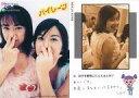 【中古】コレクションカード(女性)/GRAVISUAL CA...