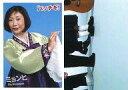 【中古】コレクションカード(女性)/舞台 パッチギ! トレーディングカード ミョンヒ(峯村リエ)/舞台 パッチギ! トレーディングカード