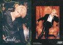 【中古】コレクションカード(男性)/Gackt TRADING CARDS 005 : Gackt/Gackt in Asia 香港編-5/Gackt TRADING CARDS