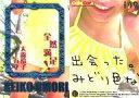 【中古】コレクションカード(女性)/ColleCarA 14...