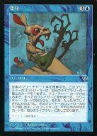 トレーディングカード・テレカ, トレーディングカードゲーム RMirage() R Polymorph