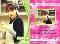 トレーディングカード・テレカ, トレーディングカード () 11 ()