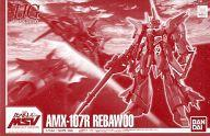 【送料無料】【smtb-u】【中古】プラモデル 1/144 HGUC AMX-107R リバウ 「機動戦士ガンダムUC ...