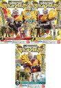 【中古】食玩 プラモデル 全3種セット 「ミニプラ 獣電戦隊キョウリュウジャー カミツキ合体 ギガントブラギオー」