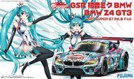 【送料無料】【smtb-u】【新品】プラモデル 1/24 GSR 初音ミク BMW (BMW Z4 GT3) 2013 SUPER GT...