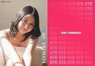 【中古】アイドル(AKB48・SKE48)/UTB付録トレカ UTB+vol.12(9) : 古畑奈和/UTB付録トレカ