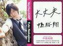 【中古】コレクションカード(男性)/Hey!Say!JUMP 2012年度スクールカレンダー封入サプライズ...
