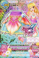 トレーディングカード・テレカ, トレーディングカード DCDAngely Sugar2014 2 14 02-02