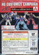 プラモデル・模型, その他  1144 HG A.() HG