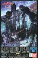 """[上一页] 1 / 144HGUCRX-0 全装甲高达 (独角兽模式) 剧院有限公园拉版""""移动西装高达 UCepisode7 彩虹""""推进奖 [0187093] [02P06Aug16] [图片]"""