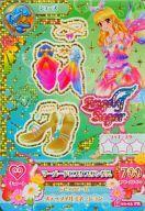 トレーディングカード・テレカ, トレーディングカード DCDAngely Sugar2014 2 14 02-03