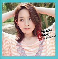 【中古】女性アイドル写真集 Miwako Kakei(筧美和子)1st. Official Book みーこ【10P01Mar15...