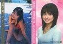 【中古】コレクションカード(女性)/HORI AGENCY COLLECTION 2003 EXTRA 2/3 : 福下恵美/BOX特典カード(金箔押し・パール仕様)/HORI AGENCY COLLECTION 2003