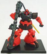 コレクション, フィギュア  2MS-09RS Vol.3