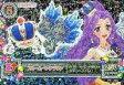 【中古】アイカツDCD/アクセサリー/「アイカツ!カード ALLコレクション 2013 1st season」付録 PZ-065 : ブルームーンクラウン/神崎美月