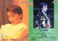 トレーディングカード・テレカ, トレーディングカード ()TAKARAZUKA REVIEW -- 373 TAKARAZUKA REVIEW --