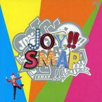 【中古】邦楽DVD SMAP / 「JOY!!」Music Video
