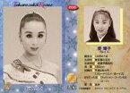 【中古】コレクションカード(女性)/TAKARAZUKA REVIEW -宝塚歌劇カード- 208 : 愛耀子/レギュラーカード/TAKARAZUKA REVIEW -宝塚歌劇カード-