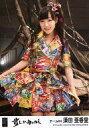 【中古】生写真(AKB48・SKE48)/アイドル/SKE48 須田亜香里/CD「前しか向かねえ」劇場盤特典