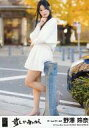 【中古】生写真(AKB48・SKE48)/アイドル/JKT48 野澤玲奈/CD「前しか向かねえ」劇場...