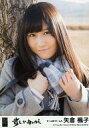 【中古】生写真(AKB48・SKE48)/アイドル/NMB48 矢倉楓子/CD「前しか向かねえ」劇場盤特典