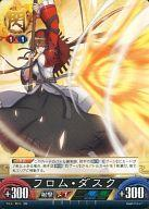 トレーディングカード・テレカ, トレーディングカードゲーム UCTCG Vol.4 Vol.4B014 UC