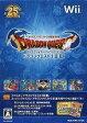 【中古】Wiiソフト ドラゴンクエスト25周年記念 ファミコン&スーパーファミコン ドラゴンクエストI・II・III [通常版]