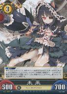 トレーディングカード・テレカ, トレーディングカード RCTCG Vol.4 Vol.4C034 RC