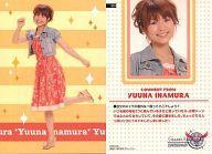 トレーディングカード・テレカ, トレーディングカード () 074