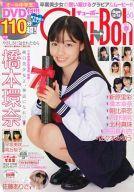 【中古】写真集系雑誌 Chu-Boh チューボー vol.60【画】