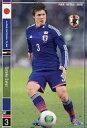 【新品】パニーニ フットボールリーグ/R/DF/Japan National Team/2014 02[PFL06] PFL06 121/182 [R] : 酒井高徳