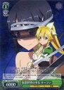 中古ヴァイスシュヴァルツSRキャラクタアバタ武器緑ブスタパック ソドアト・オンライン Vol.2 SAOS26025S SR : ホロ仮想世界の少女 リファタイム