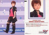 トレーディングカード・テレカ, トレーディングカード () 089