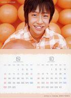 【中古】コレクションカード(男性)/Johnny's Jr Calendar 特典 Hey!Say!JUMP/八乙女光/Johnny's Jr Calendar 特典