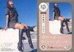 【中古】コレクションカード(女性)/CD「卒業」特典 ゆ : 安倍麻美/CD「卒業」特典