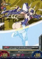 トレーディングカード・テレカ, トレーディングカードゲーム CTCG vol.2 Vol.2B008 C