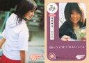 【中古】コレクションカード(女性)/abe asami carta card み : 安倍麻美/abe asami carta card