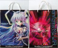 【中古】紙袋(キャラクター) planetarian 〜ちいさなほしのゆめ〜 ほしのゆめみ 紙袋 「CD enigmatic LIA」 C67購入特典画像