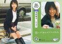 【中古】コレクションカード(女性)/abe asami carta card あ : 安倍麻美/裏面緑/abe asami carta card