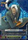 【中古】アンリミテッドヴァーサス/R/キャラクター/ブレイブルーTCG ブースターパックvol.2 V...